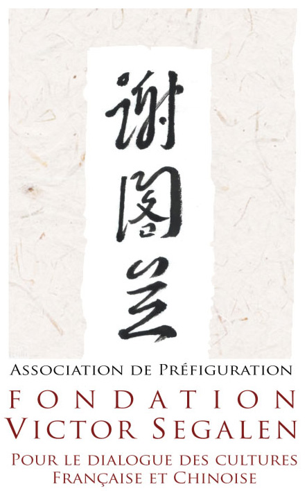 Fondation Victor Segalen